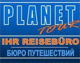 Planet Tour — тематические экскурсии